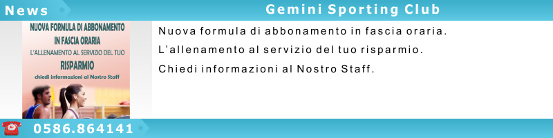 News Gemini Sporting Club